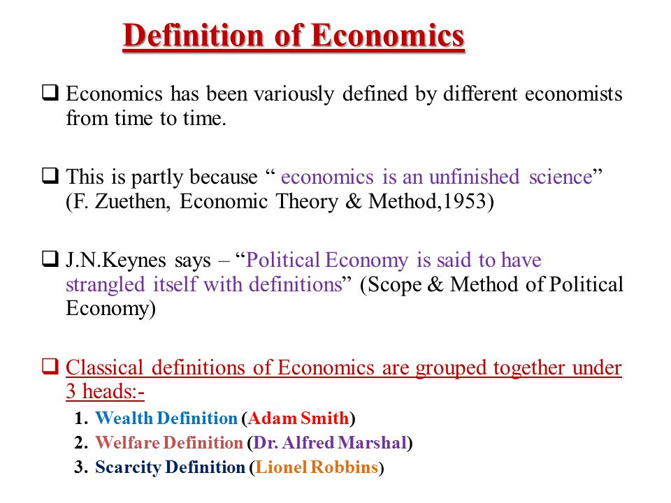 scarcity definition economics