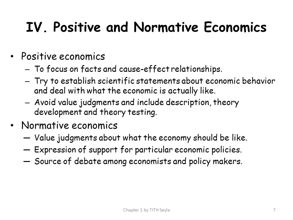 difference between positive and normative analysis What is the difference between positive and normative economics, and what are the advantages of a normative and a positive economythis question previously had details.