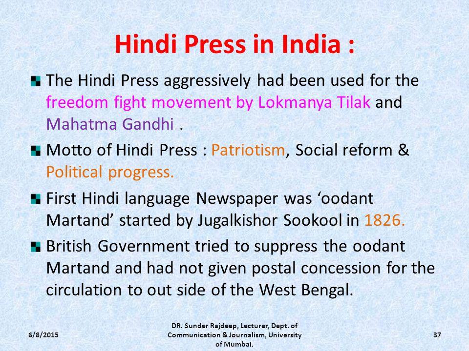 mahatma gandhi essay hindi language mahatma gandhi hindi essay argo mlm ru political science essay writing guide thesis science essay example