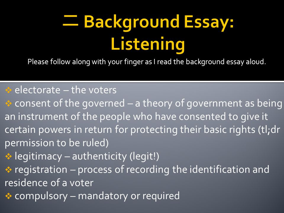 four theories of government essay