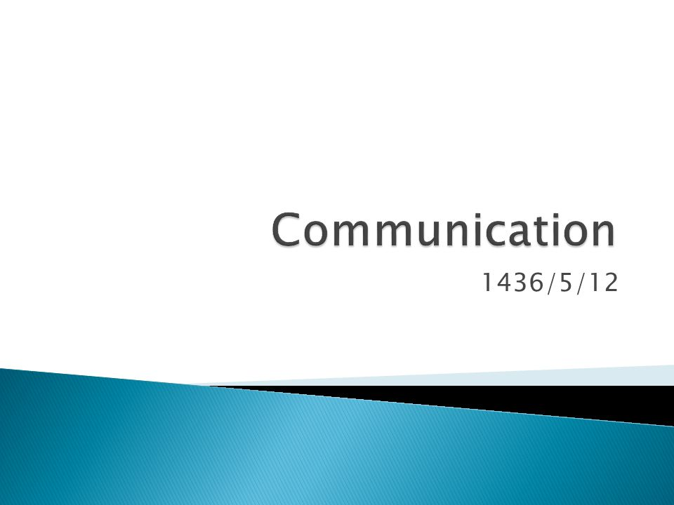 Communication 1436/5/12