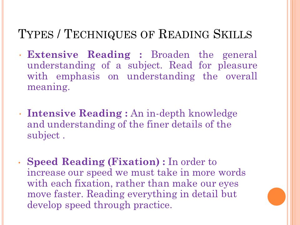 Different Reading Techniques And When To Use Them