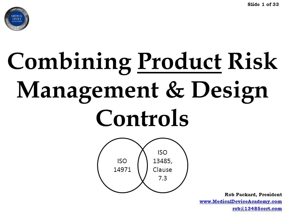Combining Product Risk Management & Design Controls