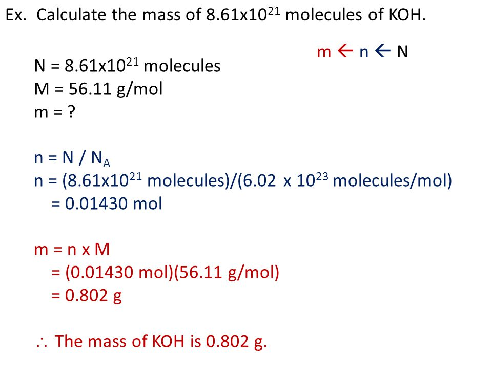 how to find the mass of a molecule
