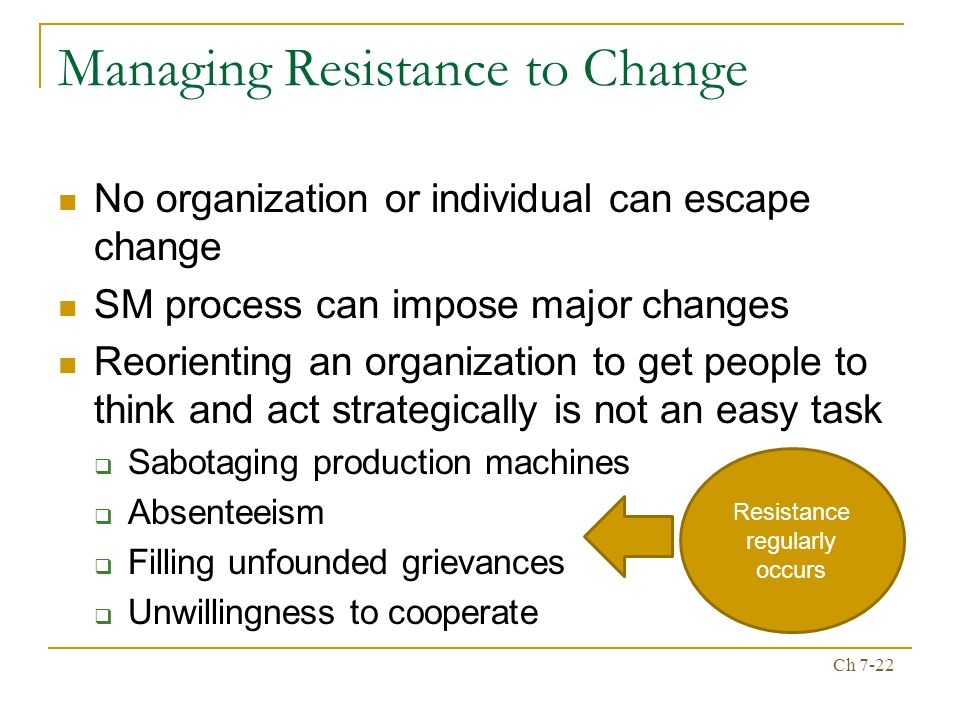 strategies to reduce resistance to change essay Strategic management :: reducing resistance to change  kurt lewin (1947),  contends that permanent changes in behaviour involve three aspects:.