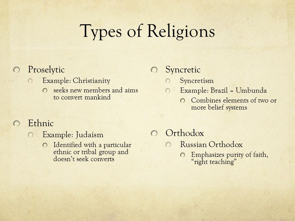 the different examples of polytheistic and monotheistic beliefs Years ago they were the ones who attempted to understand the religion of israel  in  fundamental ideas developed in other districts, so also monotheism, the  funda-  opposition to the crassest polytheism (india is an example to the  present.