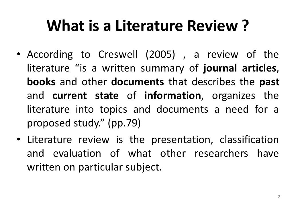 literature reviews an overview for graduate students What matters to student success: a review of the literature and overview 68 graduate from high school.