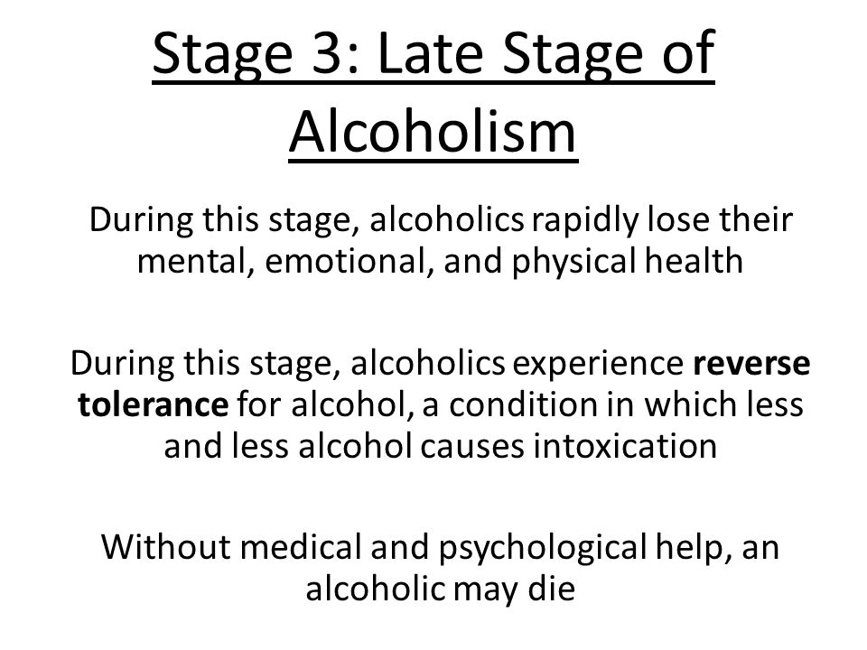 the stages and causes of alcoholism What causes alcohol-related disorders problem drinking has multiple causes, with genetic, physiological, psychological,and social factors all playing a role not every individual is equally affected by each cause for some alcohol abusers, psychological traits such as impulsiveness, low self-esteem and a need for approval.