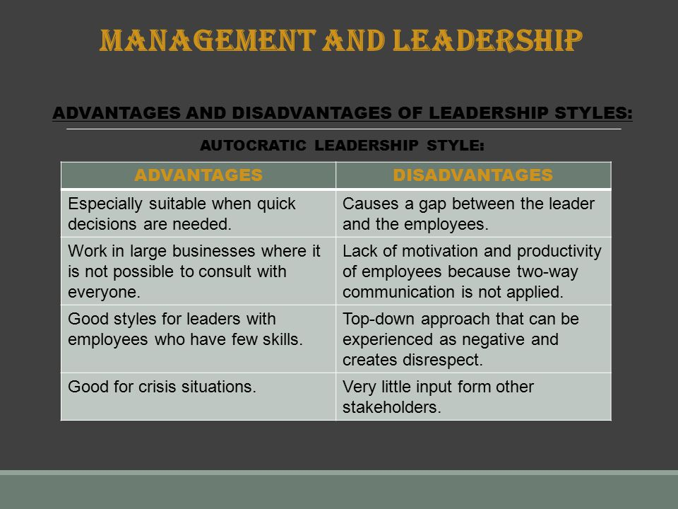 situational leadership disadvantage and advantage