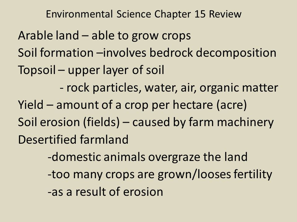 environmental science chapter 18 review