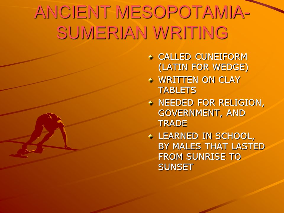 Egypt and Mesopotamia Essay