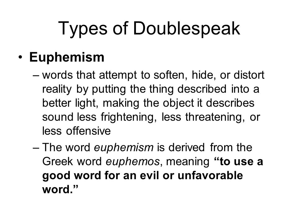 doublespeak by william lutz essay State the purpose of the essay  life under the chief doublespeak officer by william lutz  william lutz is professor of english at rutgers university and .