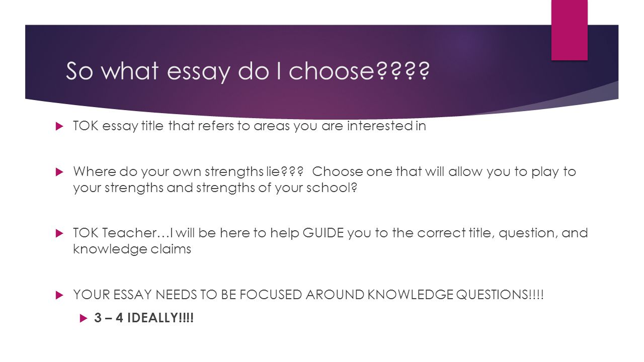 THEORY OF KNOWLEDGE ESSAYS