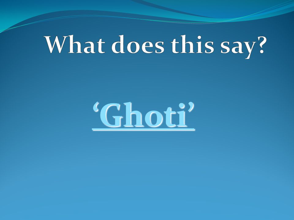 What does this say 'Ghoti'
