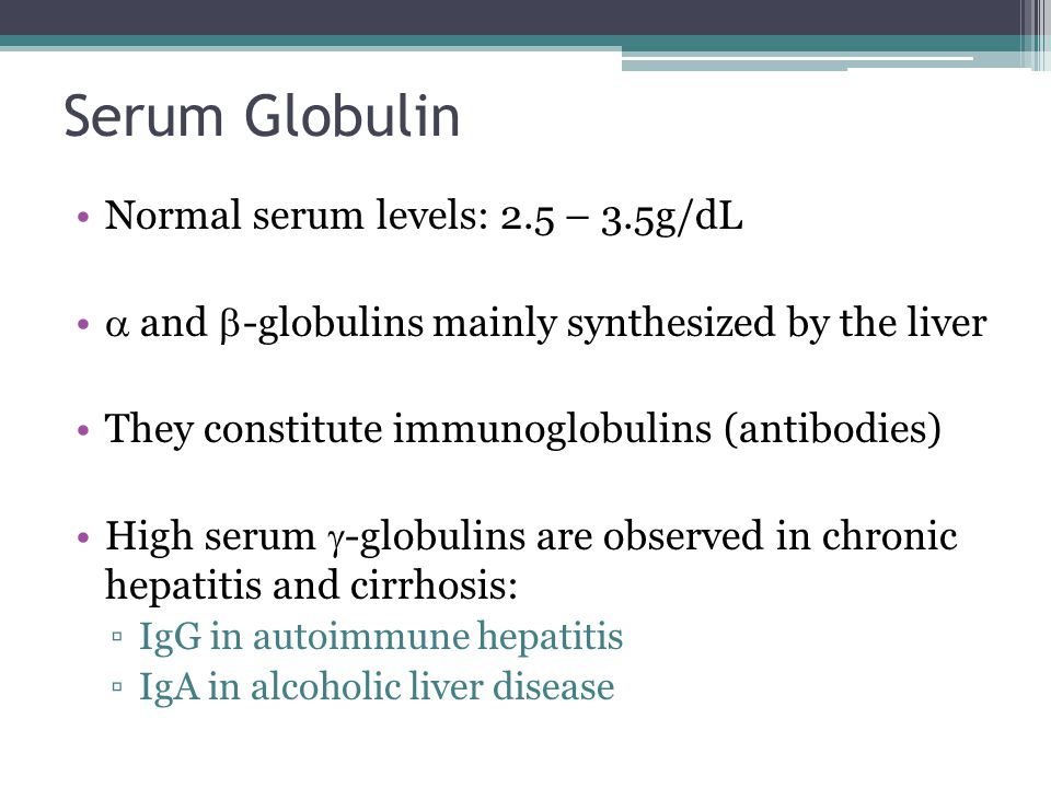 Serum Globulin Normal serum levels: 2.5 – 3.5g/dL