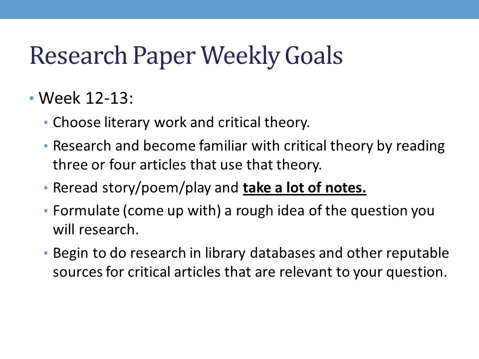 critical theory research papers