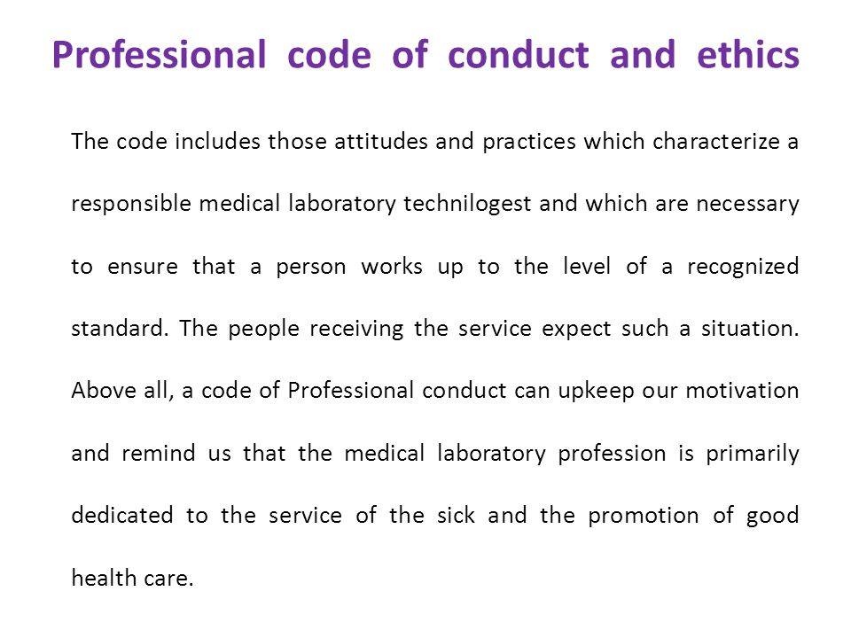 Professional standards and codes of ethics
