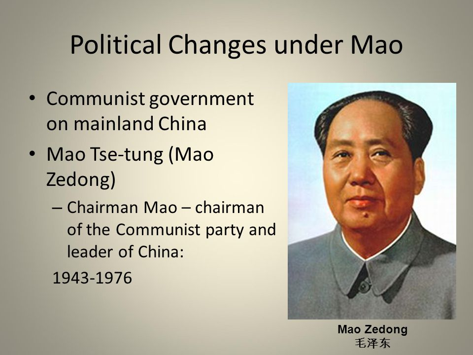 """political change in ancient china essay This continuity hides a fundamental change in china's political reality with the death of deng xiaoping, """"strongman"""" politics was brought to a closure  this essay is based on their ."""