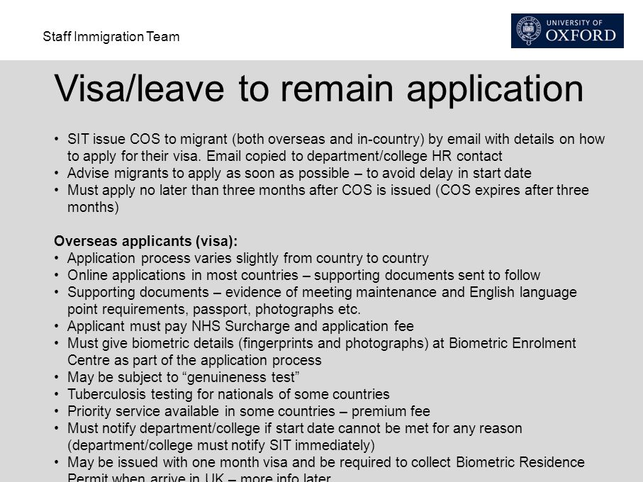 apply for a leave by email