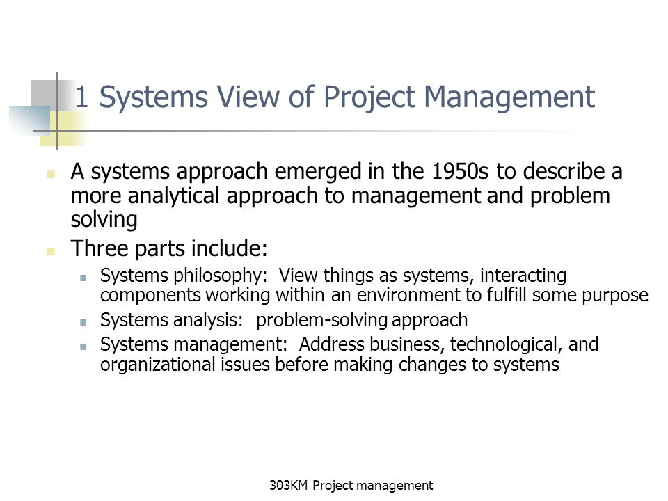 what are the three sphere model for systems management Municipalities became one of the three spheres of government  sound financial  management systems in place and must be able to collect and  nate funding  model, creating and instilling credibility and confidence in local government and.