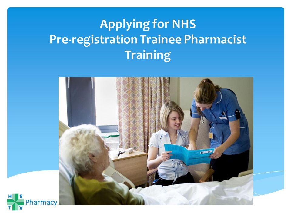 applying for nhs pre registration trainee pharmacist training - Pharmacist Trainee