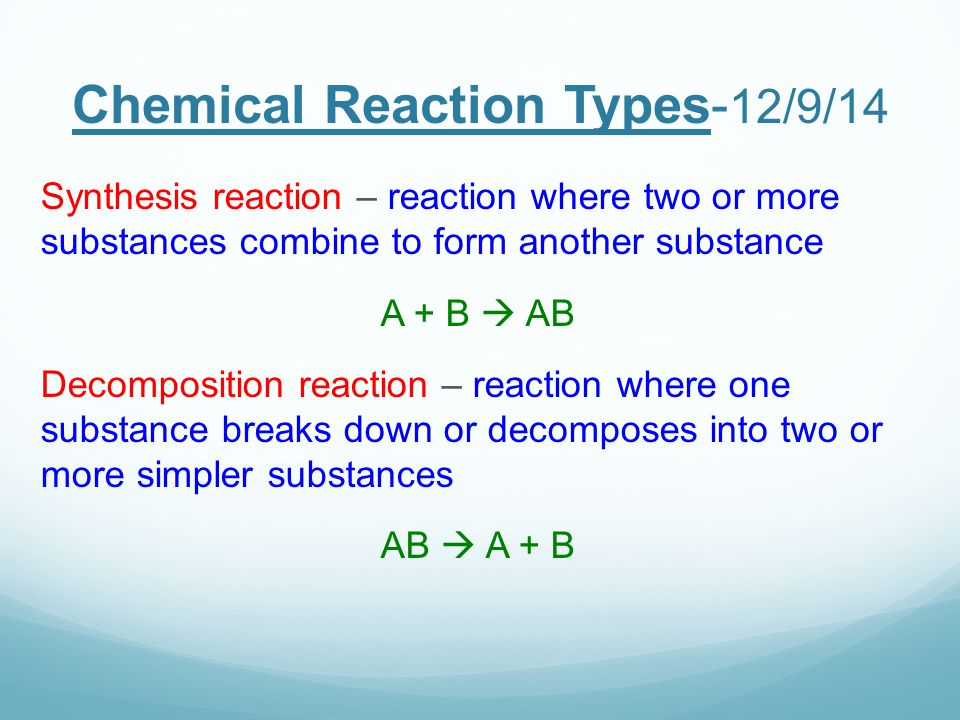 Chemical Bonds and Equations - ppt download