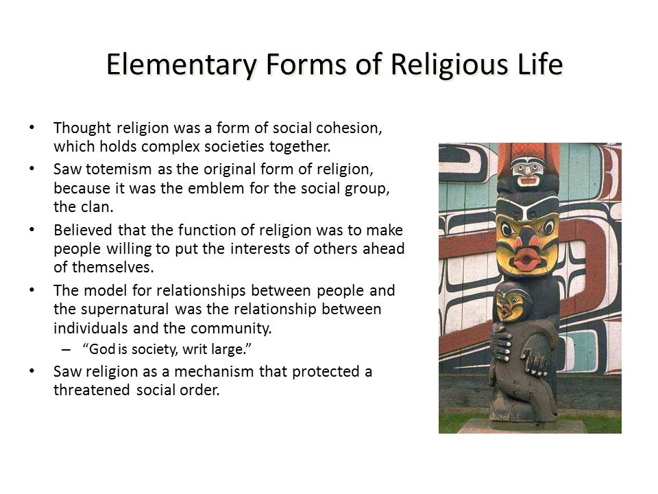 the elementary forms of religious life Buy the elementary forms of religious life (oxford world's classics) by émile durkheim, mark s cladis, carol cosman (isbn.