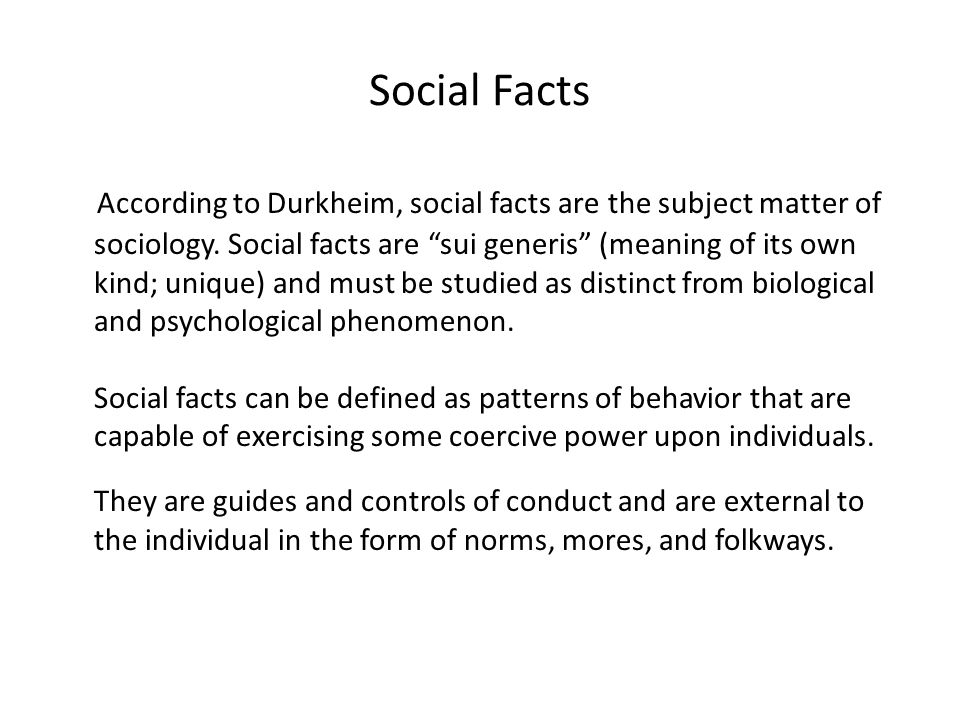 durkheim social facts Nptel – humanities and social sciences – introduction to sociology joint initiative of iits and iisc – funded by mhrd page 1 of 6 module 7 key thinkers lecture 37 emile durkheim and max weber sociology as a discipline and social facts emile durkheim (1858-1917) is considered one of the fathers of sociology.