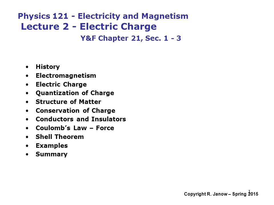 A history and use of electromagnetics