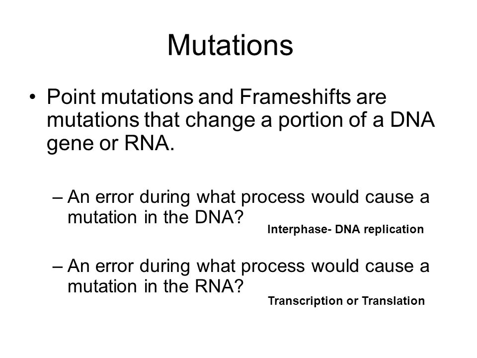 the process of dna replication and mutation We also know that dna polymerase iii repairs mismatches of base pairs during  dna replication or recombination processes  i'm not a specialist of dna  polymerase but i think any mutation altering its basic essential activity (replication  and.