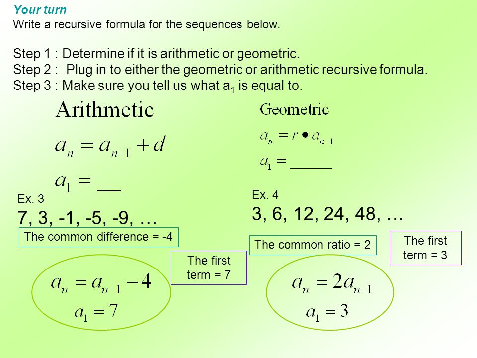 Write a recursive formula for each sequence