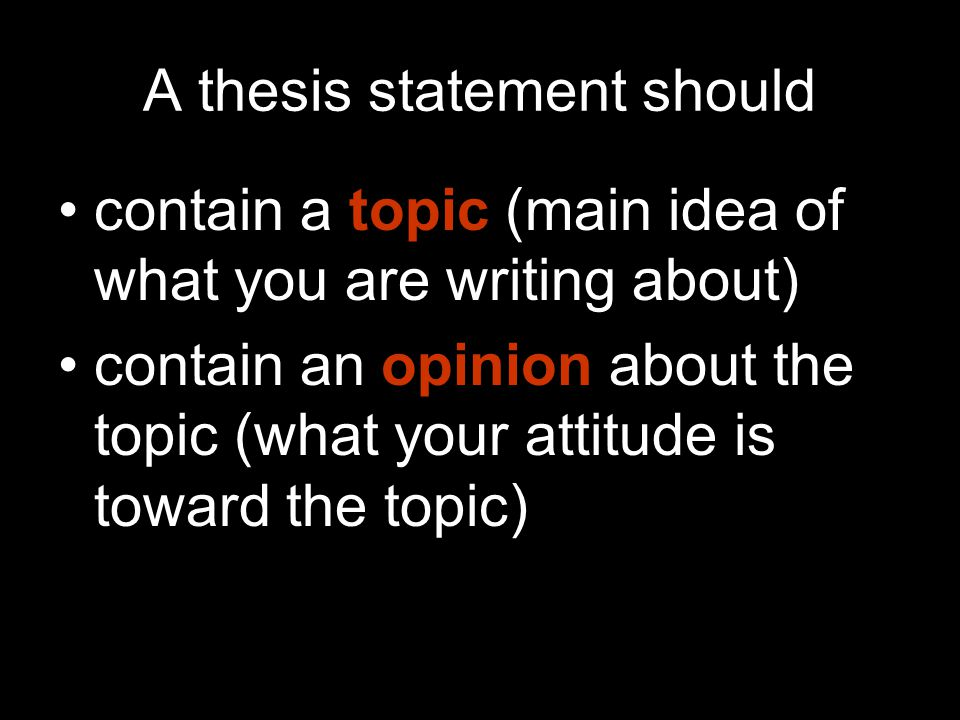 what should a good thesis statement contain