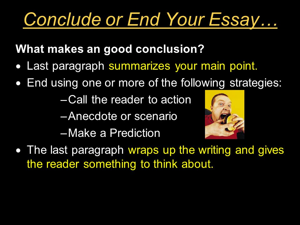 the end of make believe essay Another factor that can make an essay boring is a dry subject matter some subjects or topic areas are naturally dry, and it falls to you to make the essay more interesting through your written style (more on this later) and by trying to find fascinating snippets of information to include that will liven it up a bit and make the information easier to relate to.