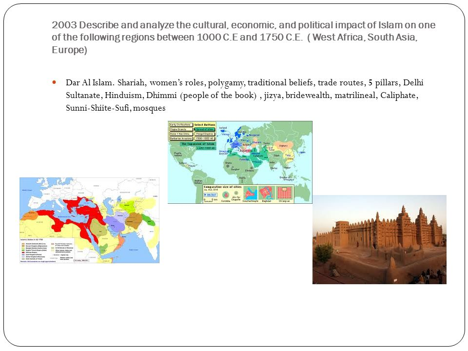 1000 ce 1750 ce impact of islam on south africa Unit 3: the world from 500-1500 10 rise of islam: from muhammad through the abbasid caliphate.