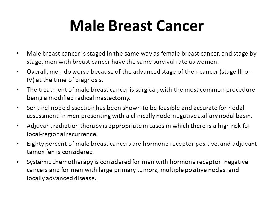 """male breast cancer essay Read full """"male breast cancer: one man's story"""" (2015) sample text at assignment lab examples."""