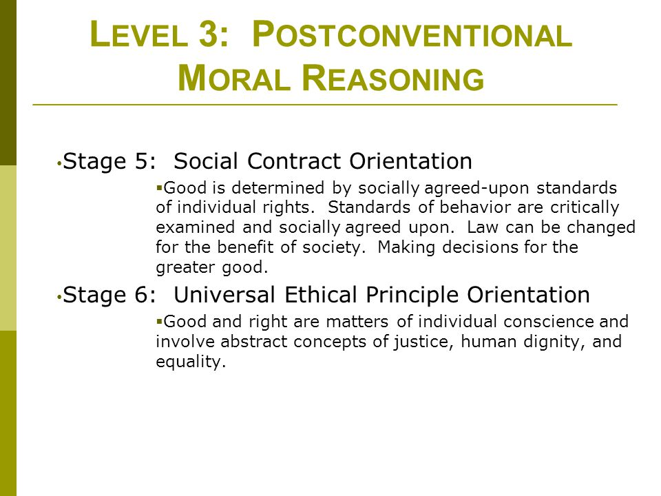 6 stages of moral reasoning Lawrence kohlberg's stages of moral development moral reasoning develops in six stages, each more adequate at responding to moral dilemmas than the one before.