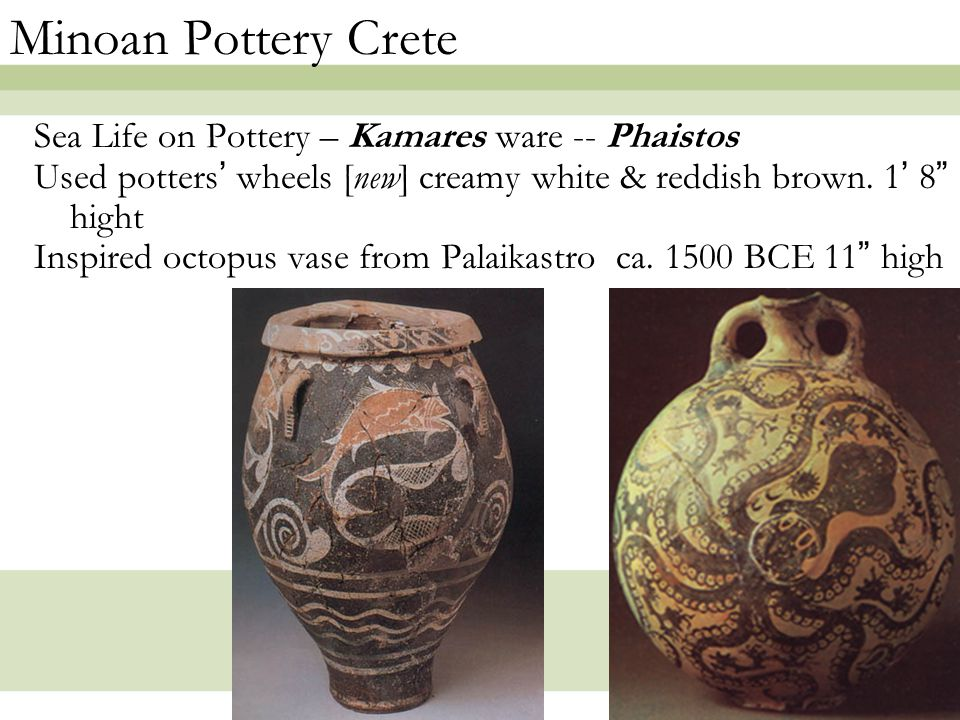 early aegean sculpture and pottery ppt video online download