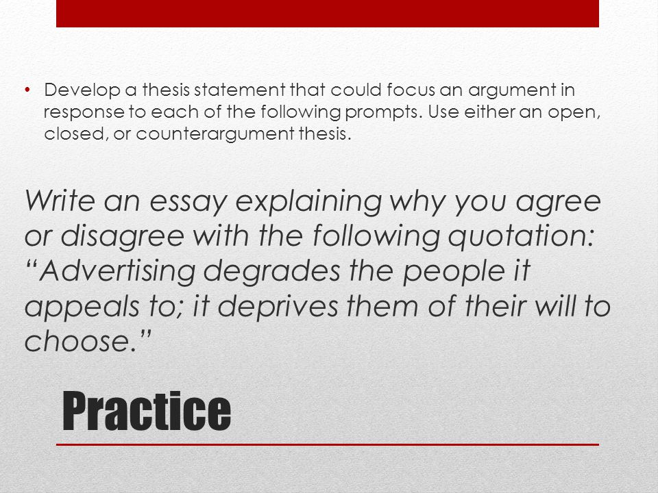 Developing an argument dissertation