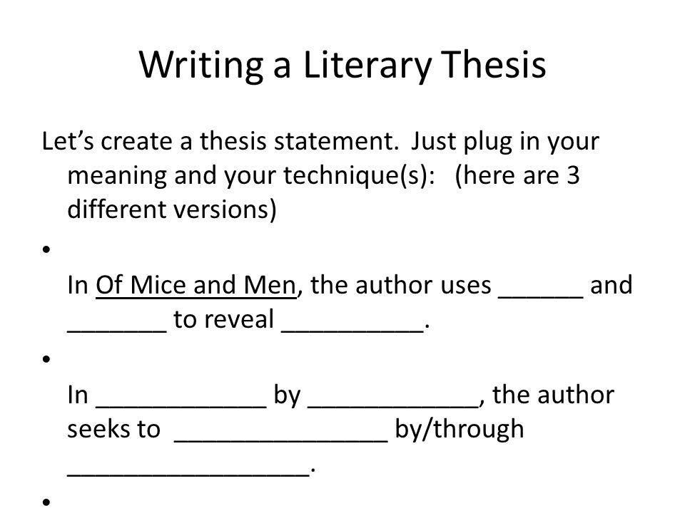 ib english thesis statements