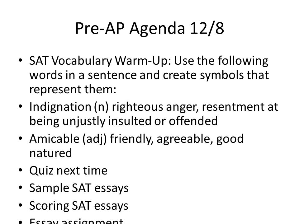 vocab words for sat essay