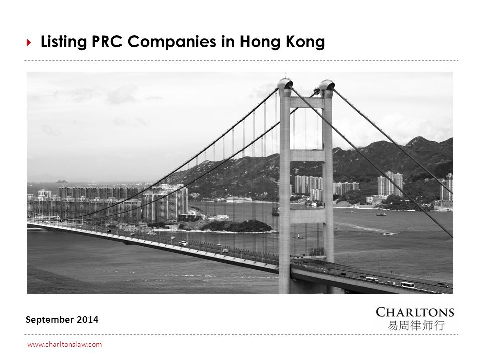 Introduction Historically – 2 models for PRC companies to list on the Exchange: Directly via an H share listing.