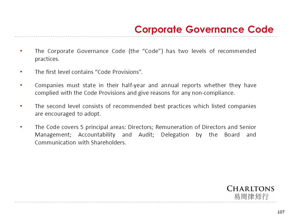 The Model Code For Security Transactions by Directors & Supervisors Of Listed Companies ( Model code )