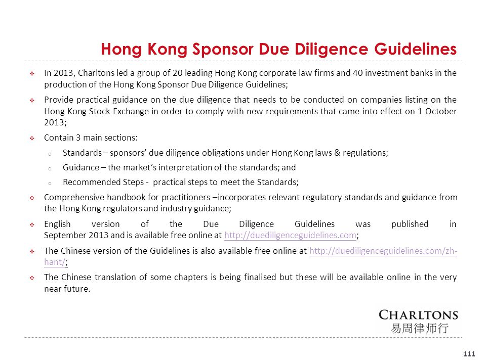 Contact us Hong Kong Office Dominion Centre 12th Floor