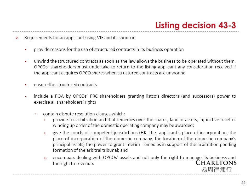 Listing decision 43-3 Prospectus disclosure requirements: