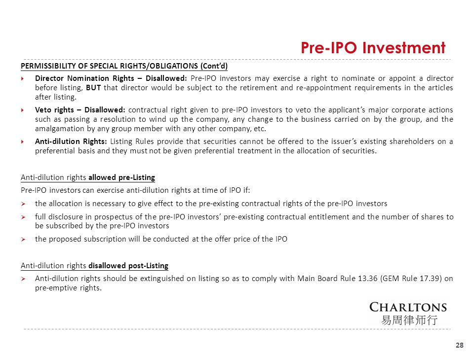 Pre-IPO Investment PERMISSIBILITY OF SPECIAL RIGHTS/OBLIGATIONS (Cont'd) Profit Guarantee. Profit guarantee allowed.