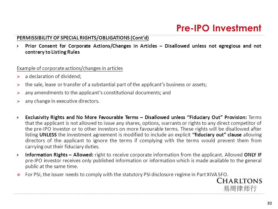 Pre-IPO Investment PERMISSIBILITY OF SPECIAL RIGHTS/OBLIGATIONS (Cont'd)