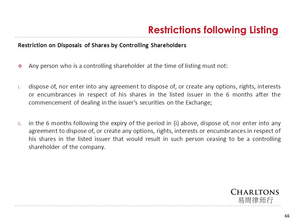 Restrictions following Listing (Cont'd)