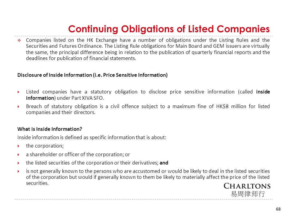 Definition of Inside Information (Cont'd)