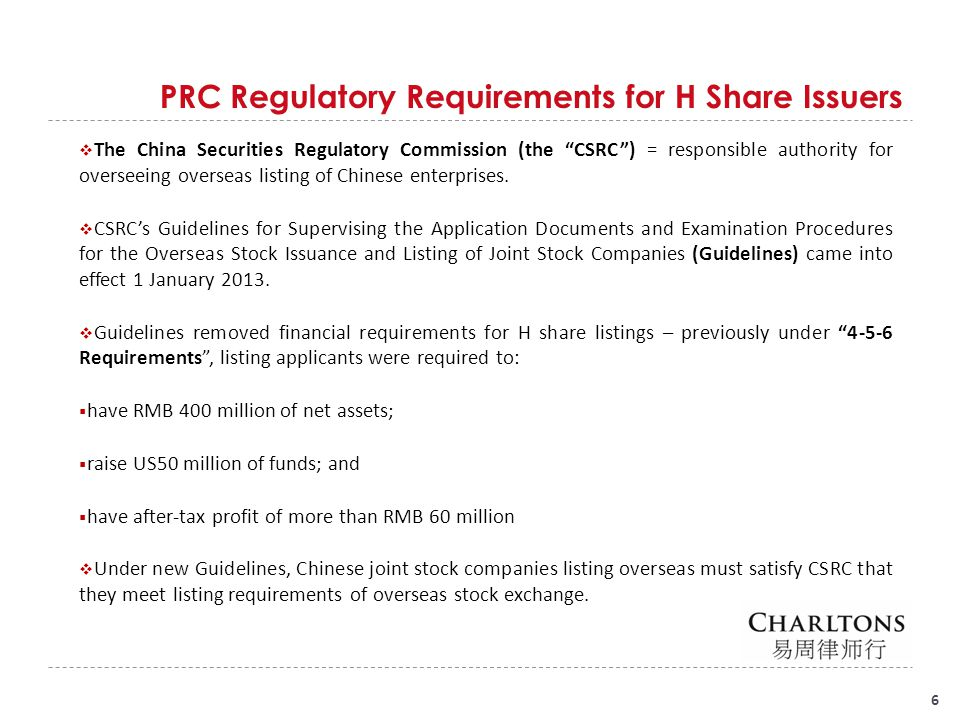 PRC Regulatory Requirements for H Share Issuers (Cont'd)