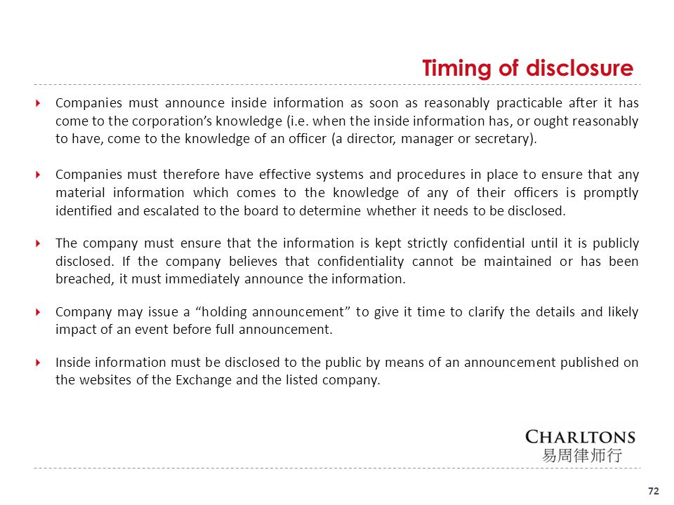 The Safe Harbours 4 situations where companies are not required to disclose inside information: